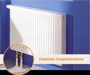 Радиаторы керми с нижним подключением